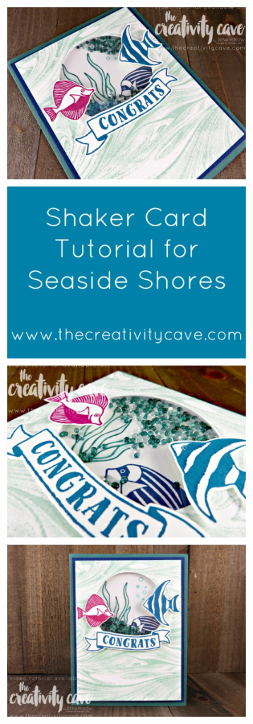 Shaker Tutorial on my blog including lots of fantastic tips including a very fun shaker material using Stampin Up's Seaside Shore, Marbled Background, and Banners For You Stamp Sets!  www.thecreativitycave.com #stampinup #thecreativitycave #seasideshore #shakercard